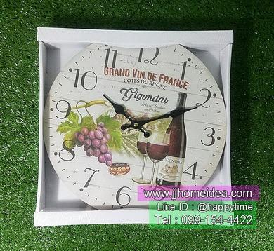 นาฬิกาแขวนวินเทจสวยๆเก๋ๆ รุ่นขวดไวน์องุ่น