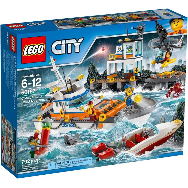 LEGO City 60167 Coast Guard Head Quarters