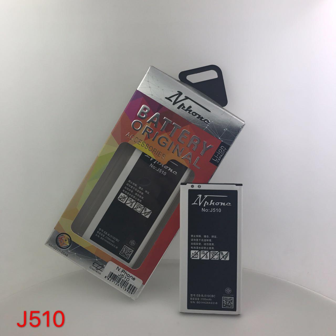 แบตเตอร์รี่ งานบริษัท ( มี มอก ไส้เต็ม ) Samsung Galaxy J510 // J5 2016