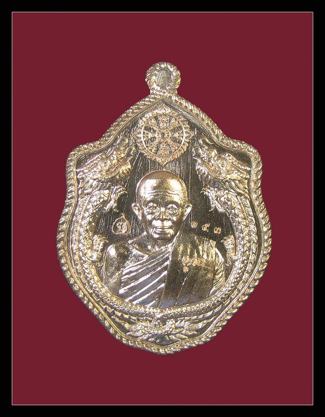 เหรียญมังกรคู่ หลวงพ่อคูณ วัดบ้านไร่ สมปราถนา เนื้อนวะพรายเงิน กล่องเดิม ศิริพันธ์ (กทม) ER624311349TH