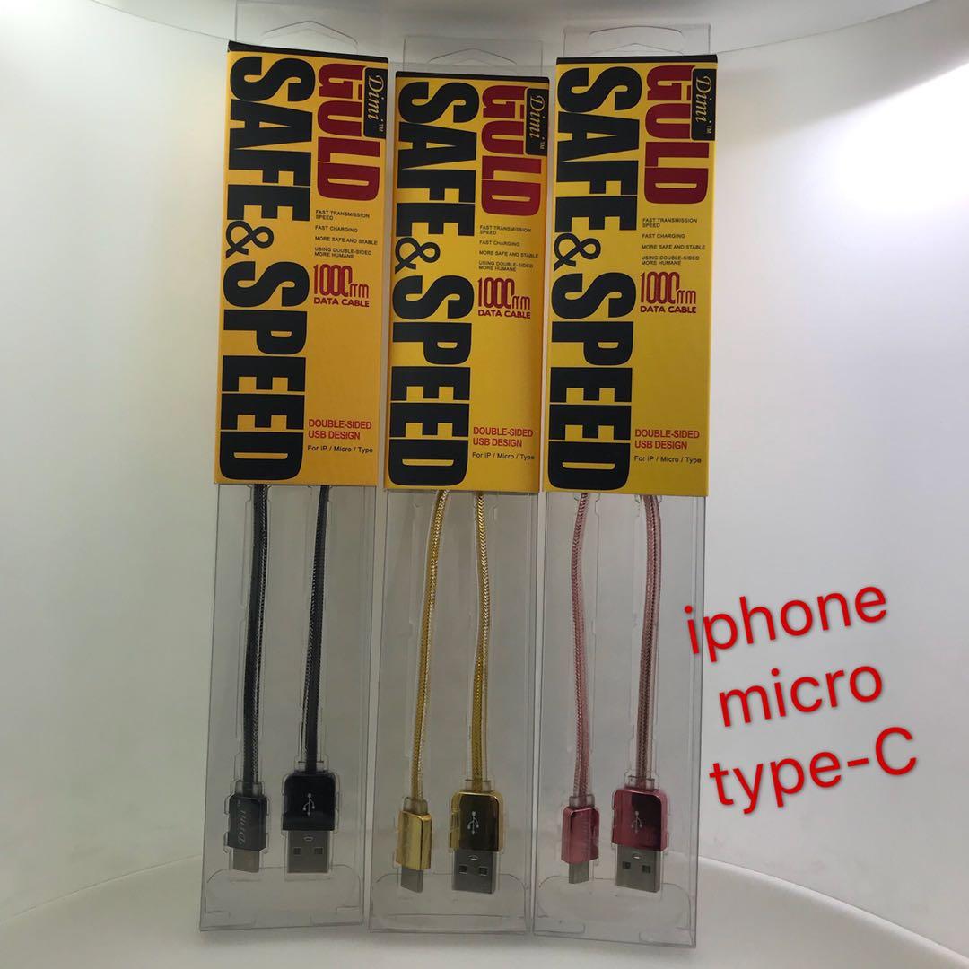 USB / I Phone / Micro / Type-c // มีสีขาว สีทอง สีชมพู