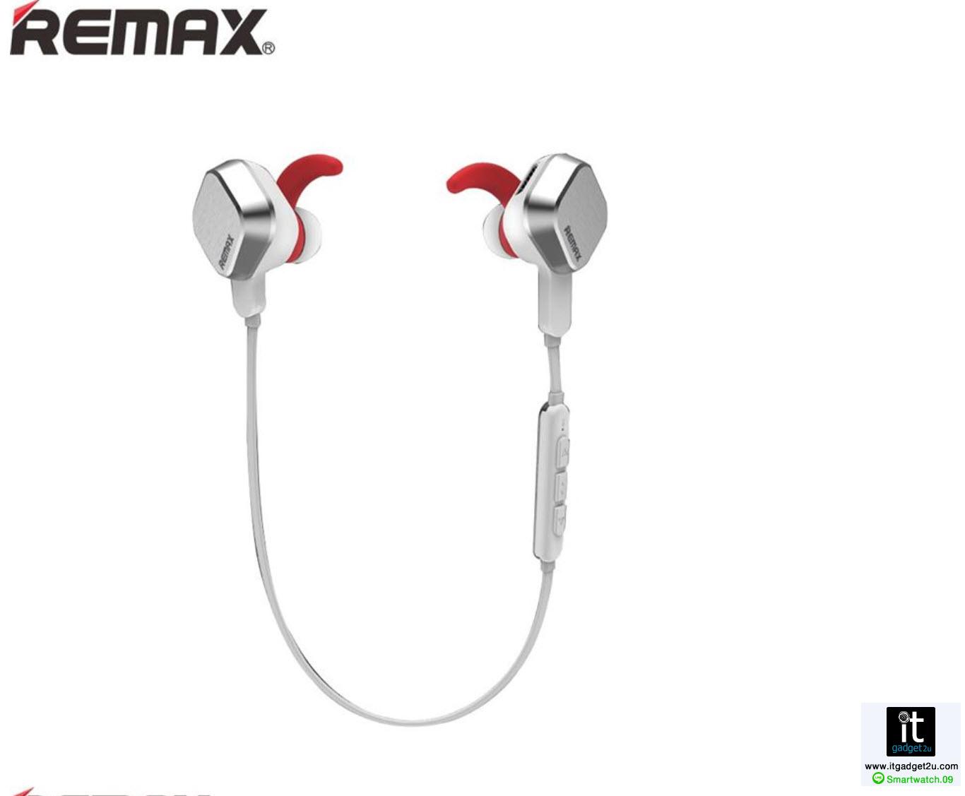 หูฟัง Small talk Headset Magnet Sport Remax แท้ สีแดง ปกติราคา 1250 ลดเหลือ 850 บาท