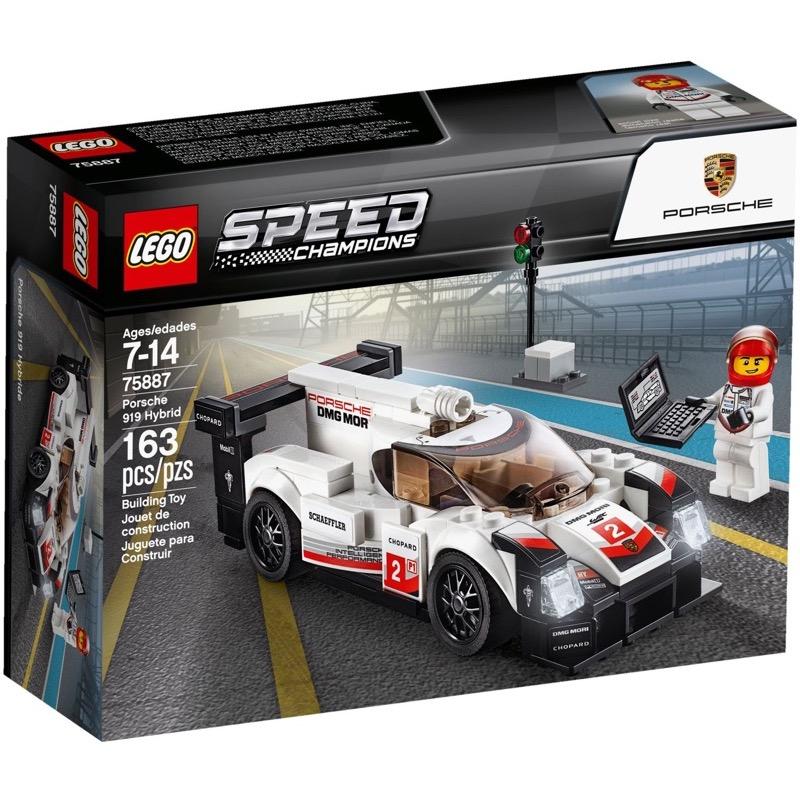 LEGO Speed Champions 75887 เลโก้ Porsche 919 Hybrid