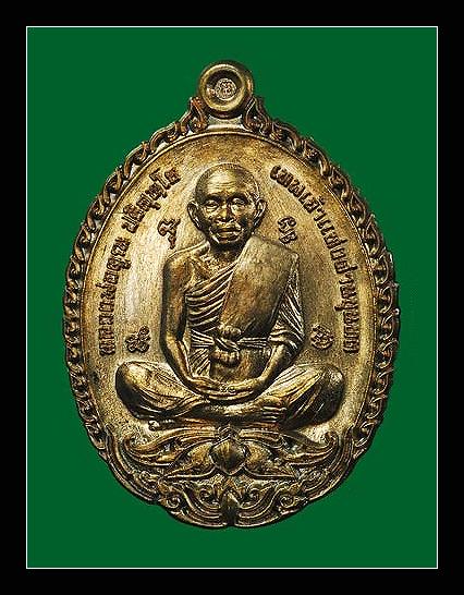 เหรียญ เปิดโลก (มหามงคล) หลวงพ่อคูณ วัดบ้านไร่ ปี57 เนื้อนวะพรายทอง กล่องเดิม สร้าง 333 เหรียญ