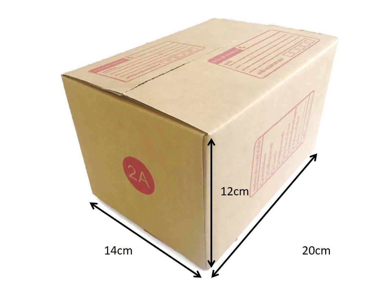 กล่องไปรษณีย์2A 14x20x12cm (20ใบ)