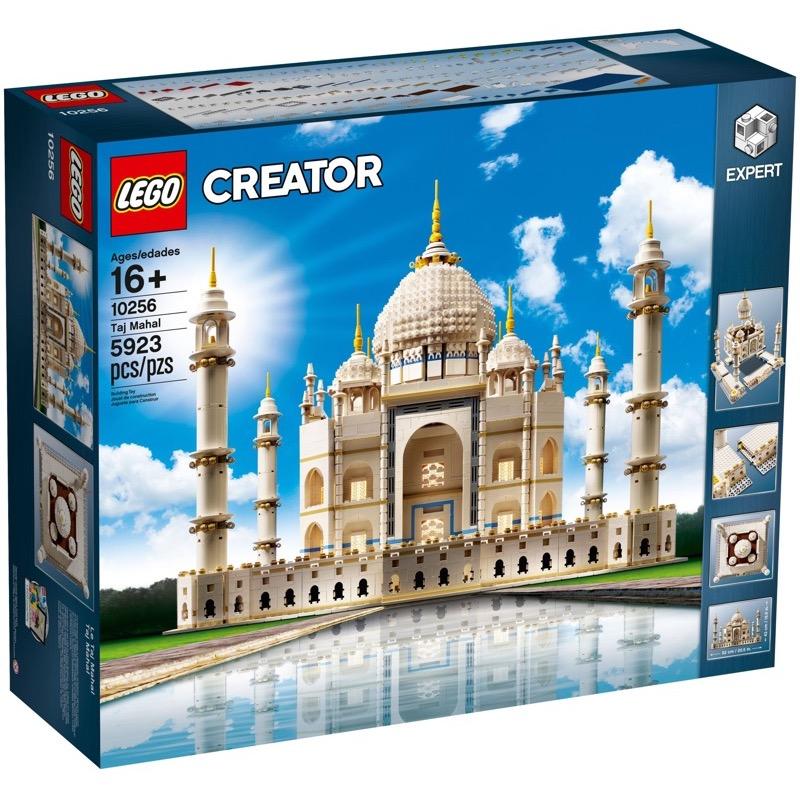 LEGO 10256 Taj Mahal
