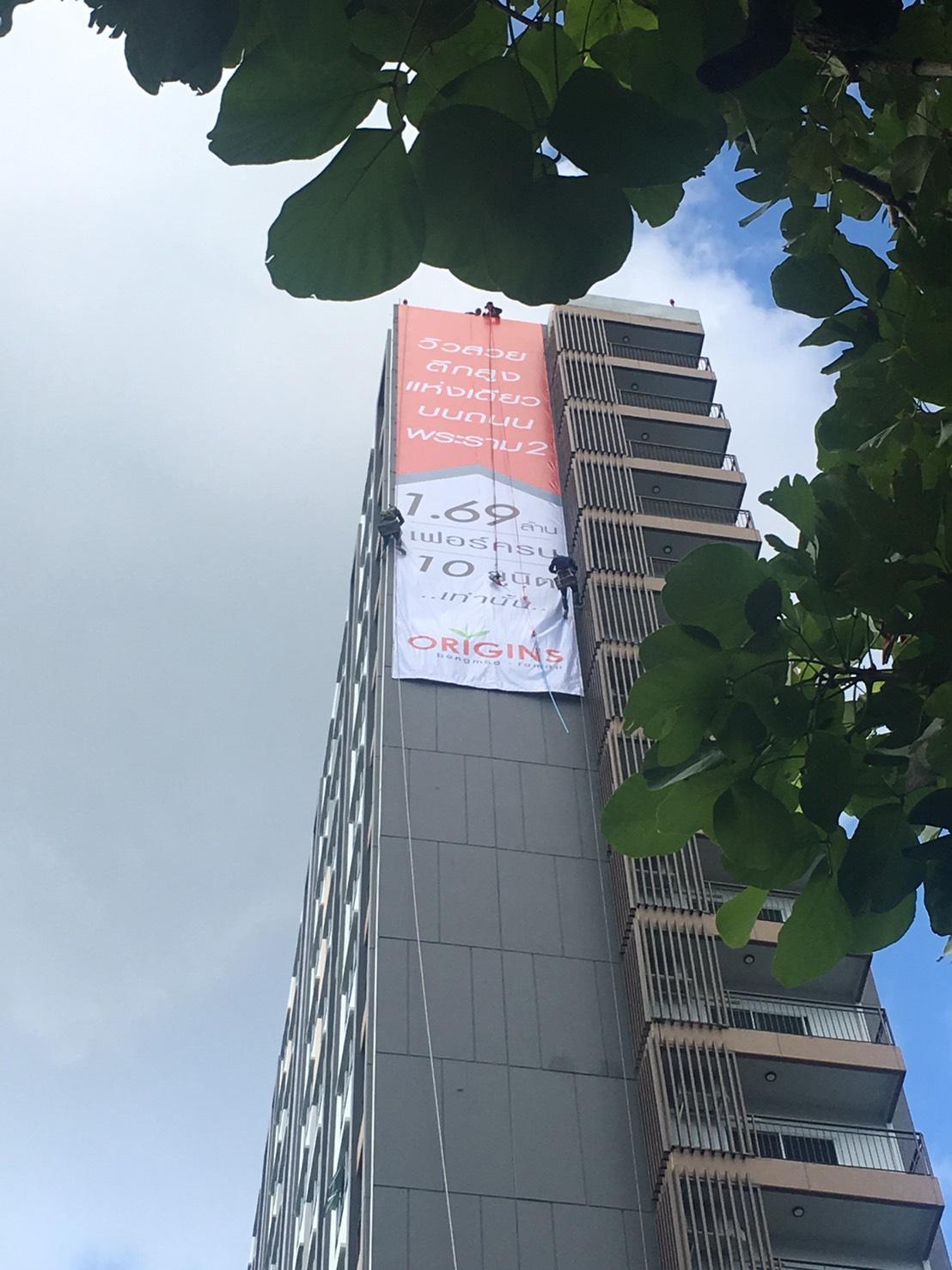 รับติดตั้งป้ายโฆษณาตึกสูง , ปริ้นไวนิลราคาส่ง