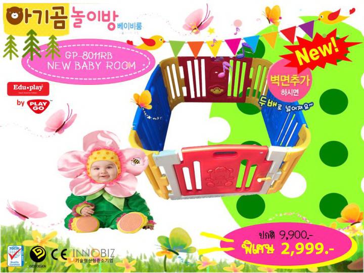 คอกกั้นเด็กเกาหลี รุ่น บ่อบอลดอกไม้ GP-8011RB