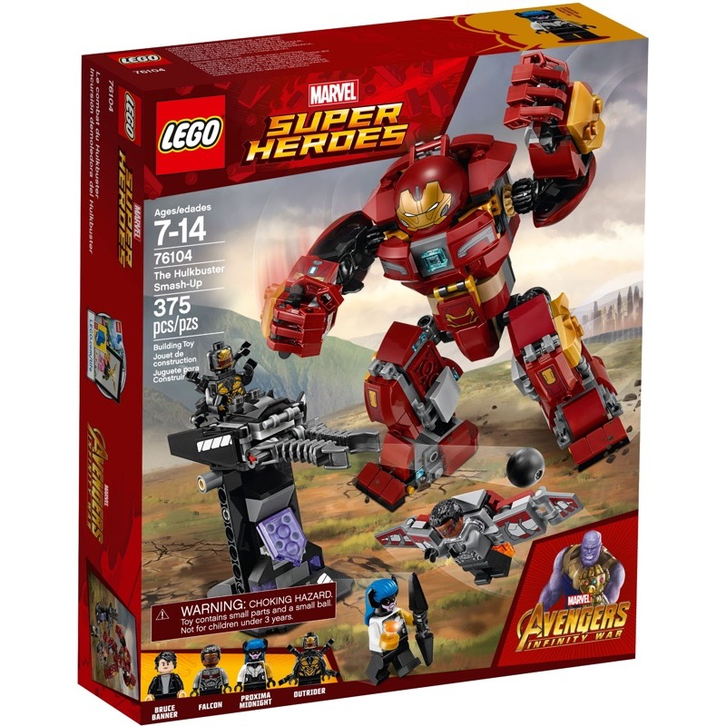 LEGO Super Heroes 76104 เลโก้ The Hulkbuster Smash-Up