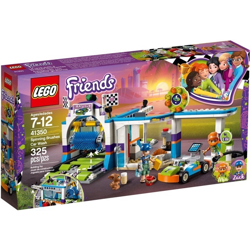 LEGO Friends 41350 เลโก้ Spinning Brushes Car Wash