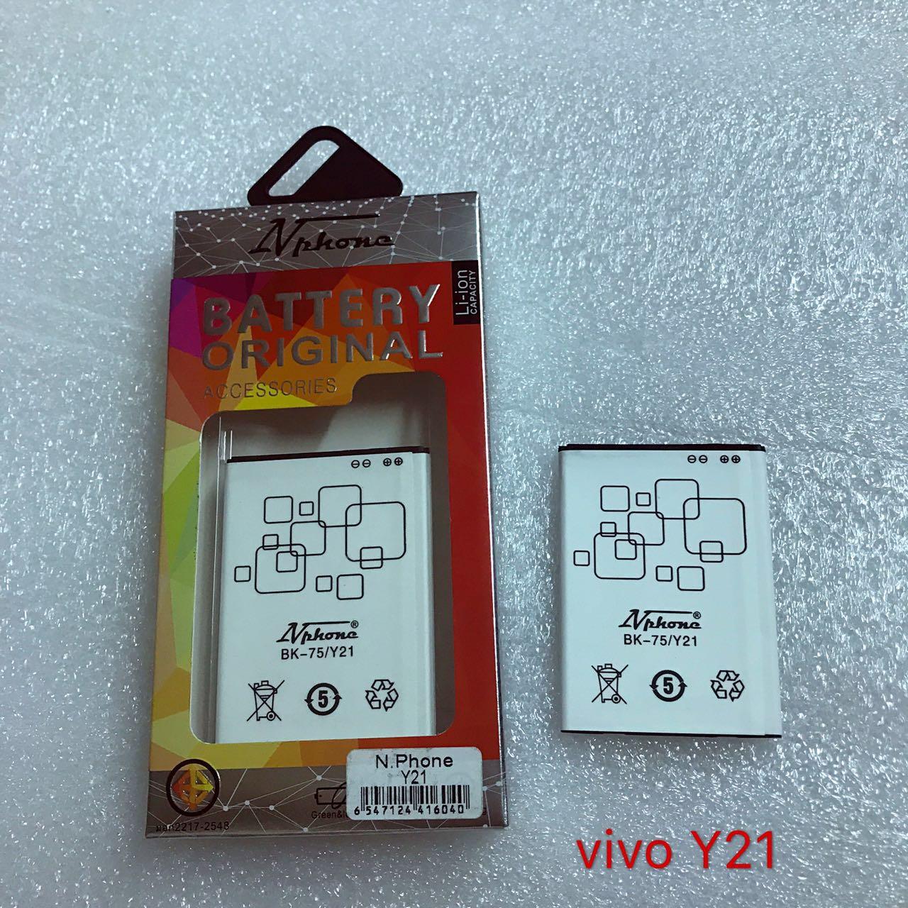 แบตเตอรี่ ม.อ.ก ( ยี่ห้อ N-Phone ) vivo Y21 // BK-75