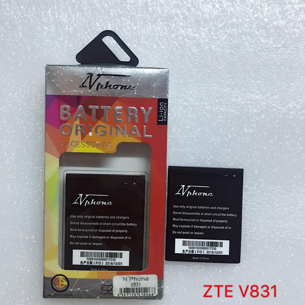 แบตเตอร์รี่ งานบริษัท ( มี มอก ไส้เต็ม ) ZTE V831