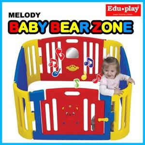 คอกกั้นเด็กเกาหลี รุ่น หมี Baby Bear สีแดง GP-8011R