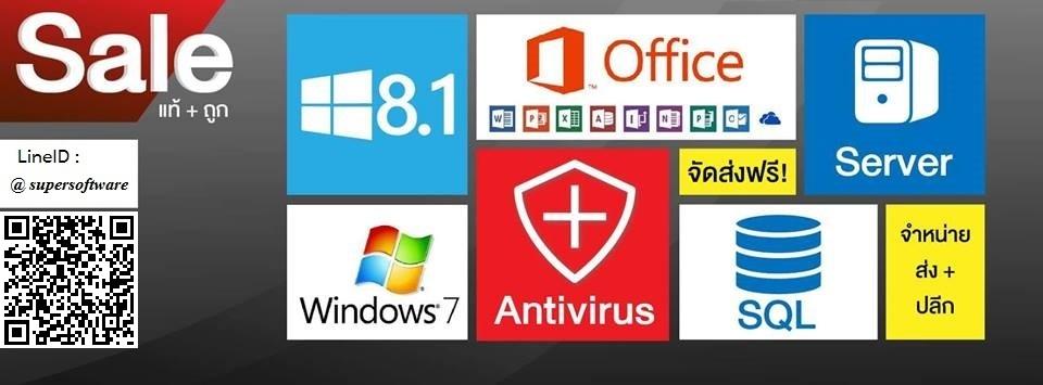 Super Software