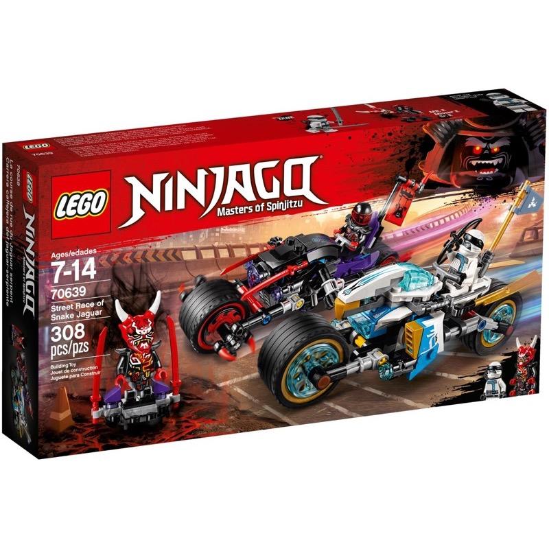 LEGO Ninjago 70639 เลโก้ Street Race of Snake Jaguar