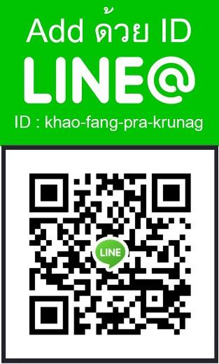 http://khao-fang-pra-krunag.lnwshop.com/