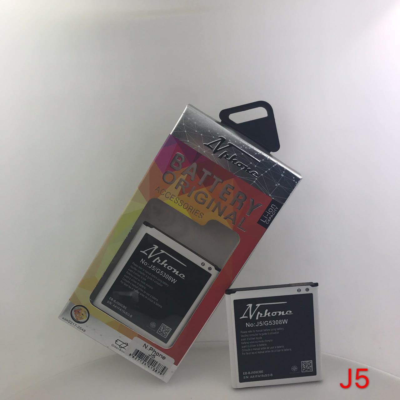แบตเตอร์รี่ งานบริษัท ( มี มอก ไส้เต็ม ) Samsung Galaxy J5 // J500