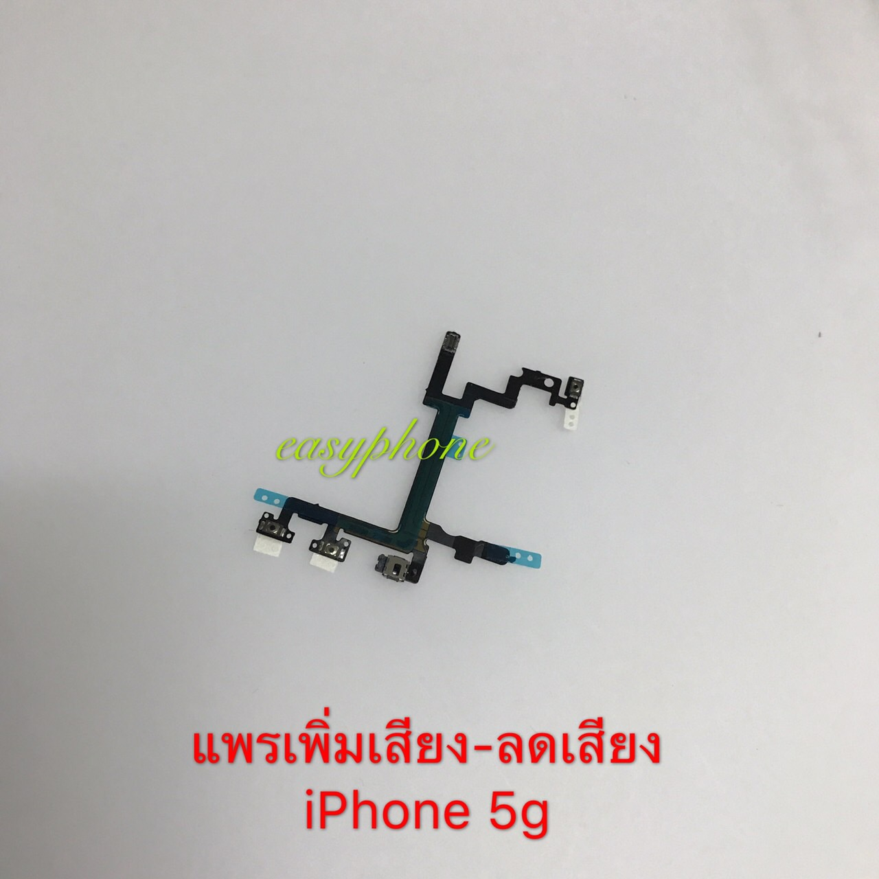 สายแพร Power+Volume i Phone 5G