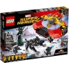 LEGO Super Heroes 76084 The Ultimate Battle for Asgard