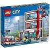 LEGO City 60204 เลโก้ City Hospital