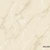 วอลเปเปอร์ลายหินอ่อน สีครีม เทา : SR210503