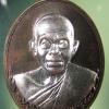 เหรียญ หลวงพ่อคูณ พิมพ์ครึ่งองค์ รุ่น เมตตามหาบารมี เนื้อชนวนหน้ากากเงิน กรรมการ ปี 2557 หมายเลข 132 กล่องเดิม คุณ วิยดา (เลย) EQ282404659TH