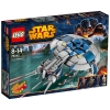 LEGO Star Wars 75042 Droid Gunship (Retired Product)