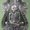 เหรียญเสมา หลวงพ่อคูณ รุ่น ที่ระฤกเลื่อนสมณศักดิ์ 47 เนื้อเงิน No.1565 กล่องกำมะหยี่ 1800 ราคาจอง