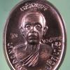 เหรียญ หลวงพ่อคูณ รุ่น เจริญพรบน 92 เนื้อนวะ ตอกโค๊ท 9 NO.2930 กล่องเดิม คุณ สุรัฐ (กทม) ET459219123TH