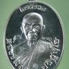 เหรียญรูปไข่ หลวงพ่อคูณ รุ่น ไตรสรณะ เนื้อเงิน No.210 กล่องเดิม