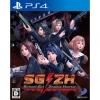 PS4 School Girlzombie Hunter : Z2-JP