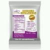 เมล็ดเจีย ออร์แกนิค (100กรัม) อาหารสุขภาพ สุขภาพดีกับเมล็ดเชีย