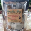 ชาใบดาวอินคาอบแห้งแบบซองชง (Instant Sacha Inchi Tea)