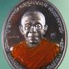 เหรียญ หลวงพ่อคูณ รุ่น ไพรีพินาศ เนื้อนวะโลหะจีวรเหลือง (แจกกรรมการ) ปี 2557 No.1062 กล่องเดิม