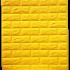 วอลเปเปอร์ 3 มิติ สีเหลือง