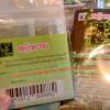 ชาชง หญ้าหวาน (20 ซองชา) หวานมากกว่าน้ำตาลทรายทั่วไป โดยไม่ให้พลังงาน บรรจุในถุงกรองพร้อมชง เหมาะกับผู้ป่วยเบาหวาน ที่ต้องการควบคุมระดับน้ำตาลในเลือด(ปฐมอโศก)