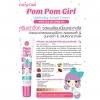 Cathy Doll Pom Pom Girls Lightening Armpit Cream 15g ครีมทาผิวบริเวณใต้วงแขน ลดรอยคล้ำและตุ่มหนังไก่