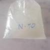 N70 หัวแชมพู หรือผงหนืด สารทำให้เกินฟอง(1kg) ใช้ทำน้ำยาอเนกประสงค์ต่าง ๆ สูตรทำน้ำยาล้างจาน คนไปทางเดียวกันให้ข้นขาว
