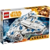 LEGO Star Wars 75212 เลโก้ Kessel Run Millennium Falcon
