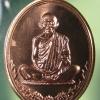 เหรียญ หลวงพ่อคูณ พิมพ์เต็มองค์ รุ่น เมตตามหาบารมี เนื้อนวะ ไม่ตัดปีก ปี 2557 หมายเลข 154 กล่องเดิม คุณ วิยดา (เลย) EQ282404659TH