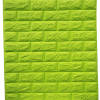 วอลเปเปอร์ 3 มิติ สีเขียว