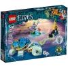 LEGO Elves 41191 เลโก้ Naida & The Water Turtle Ambush