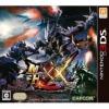 3DS Monster Hunter Double Cross : JP-Z2