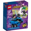 LEGO Super Heroes 76093 เลโก้ Mighty Micros: Nightwing vs. The