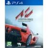 PS4 Assetto Corsa : Z3-Eng