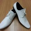 รองเท้าหนัง ช-ญ ทรงหัวแหลม สีขาว
