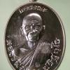 เหรียญรูปไข่ หลวงพ่อคูณ รุ่น ไตรสรณะ เนื้ออัลปาก้า No.1023 กล่องเดิม