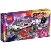 LEGO Friends 41107 Pop Star Limo