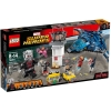 LEGO Super Heroes 76051 Super Hero Airport Battle (กล่องไม่สวย-Damaged Box)