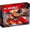 LEGO Ninjago 70638 เลโก้ Katana